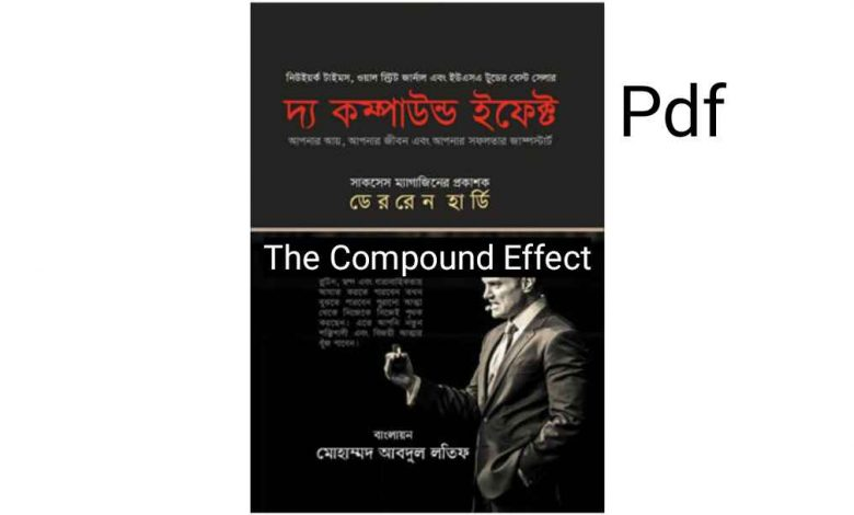 The Compound Effect bangla PDF download