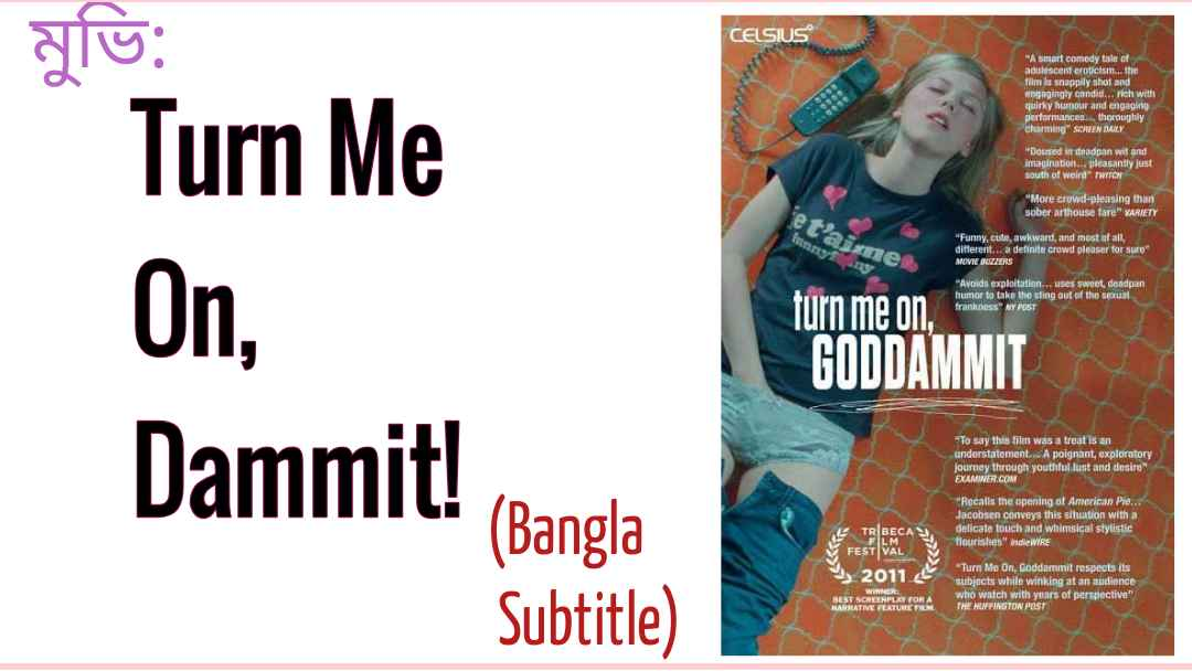 Photo of Turn Me On Dammit Bangla Subtitle Download & Review
