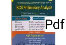 Photo of Bcs Preliminary Analysis Pdf by gazi mizanur rahman