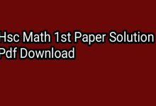 Photo of Hsc Math 1st Paper Solution Pdf Download