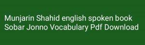 Munjarin Shahid english spoken book Sobar Jonno Vocabulary Pdf Download