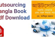 Photo of আউটসোর্সিং বই Pdf | Outsourcing Bangla Book Pdf Download