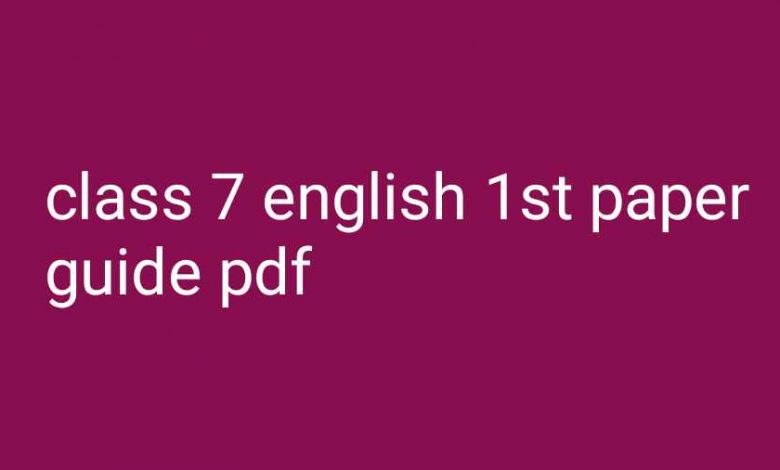 class 7 english 1st paper guide pdf download