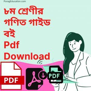 class 8 math book pdf 2021