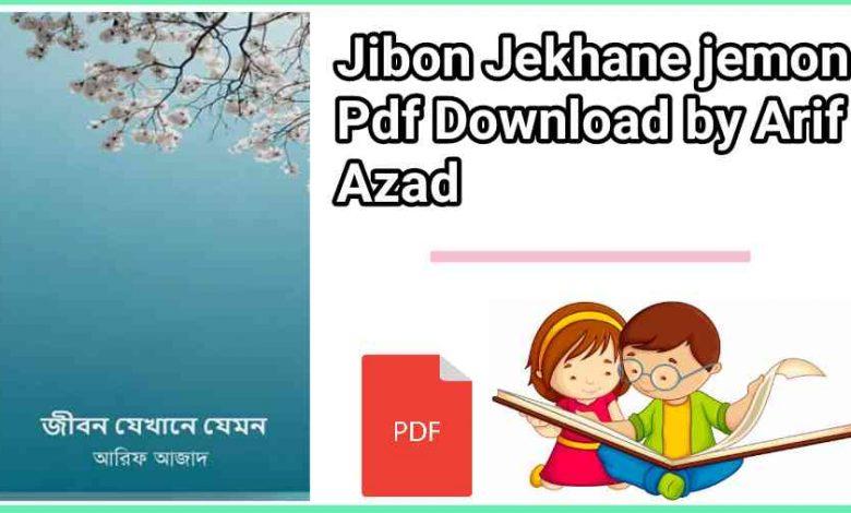 Jibon Jekhane jemon Pdf Download by Arif Azad