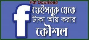 facebook marketing earning