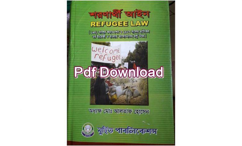 Law Of Bangladesh pdf