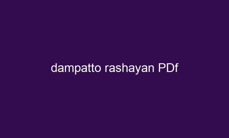 dampatto rashayan pdf 4523