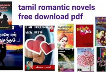 Photo of Tamil Romantic Novels free Download Pdf (Updated)