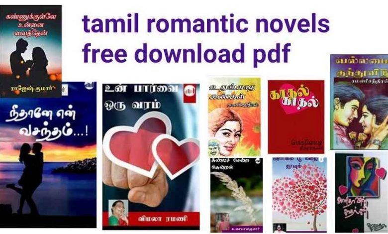 tamil romantic book novels download pdf