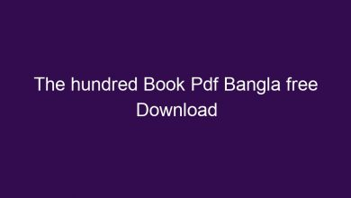 Photo of The hundred Book Pdf Bangla free Download