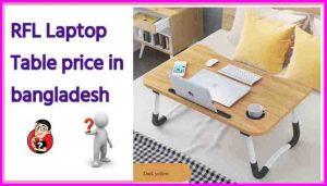 RFL Laptop Table price in bangladesh